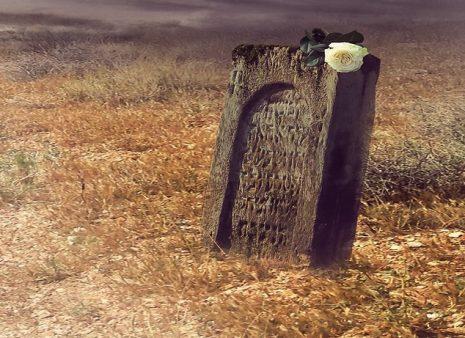 تفسير حلم رؤية الموت في المنام